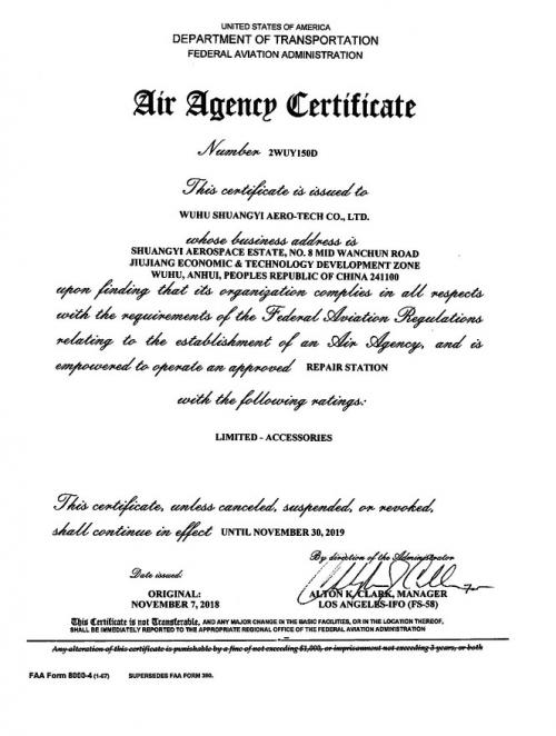 FAA许可证